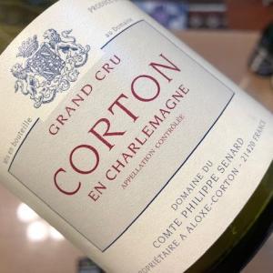 Corton Rouge En Charlemagne 2005 (Comte Senard)