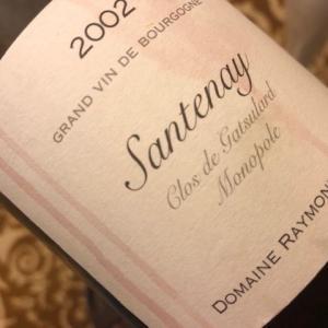 Santenay Clos Getsulards 2002 (R. Launay)