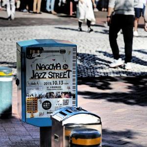令和元年のNagoya Jazz Street