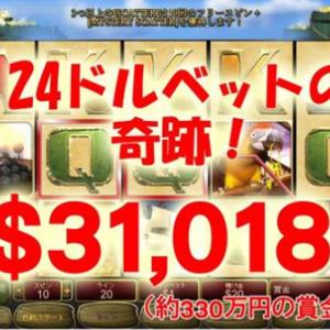 ワイルドジャングルカジノにecoPayz登場!!!!