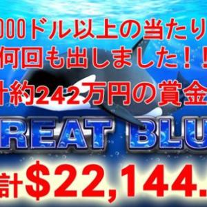 ワイルドジャングルカジノ !! うわっ…最近のGB、出すぎ…?
