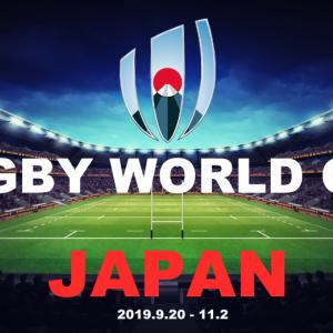 RUGBY WORLD CUP2019