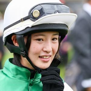 鎖骨骨折…人気女子騎手落馬
