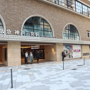 当院は三宮駅前で開院しています