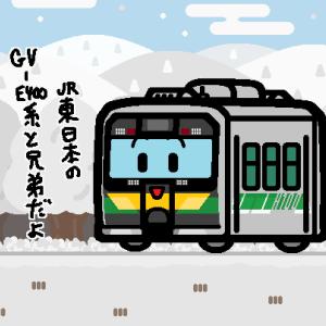 JR北海道、10月31日から倶知安駅新ホームの使用開始