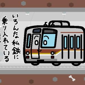 東京メトロ、有楽町線・副都心線に新型車両を導入へ