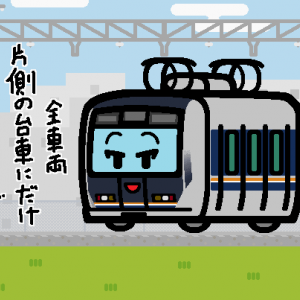 JR西日本、三ノ宮駅や大阪駅と岡山駅でホーム柵を順次運用開始