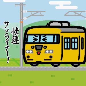 JR西日本、5月から「ウエストエクスプレス銀河」を京都-出雲市で運転開始