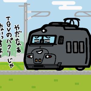 JR九州、787系を使用した観光列車を運転へ