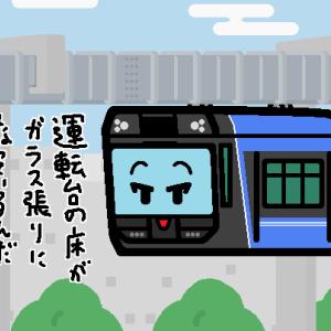 千葉モノレール、クリスマス限定の「駅メモ!」号を運転