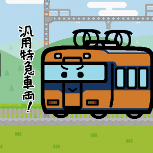 近鉄、12200系のラストランツアーを延期