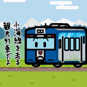JR東日本 キハ103形「HIGH RAIL 1375」