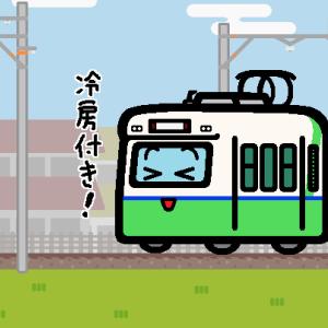四日市あすなろう鉄道、10月1日から「行先表示板マグネット」を発売