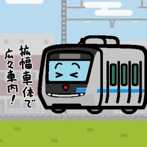 小田急電鉄 5000形(2代目)