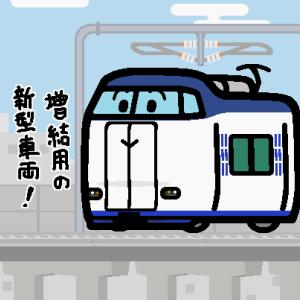 JR西日本 271系「はるか」