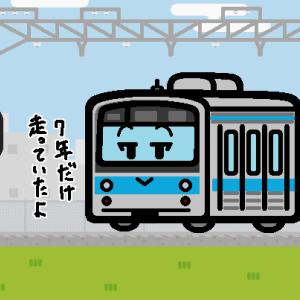 JR東日本 205系0番台 京浜東北線