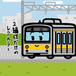 JR東日本 205系0番台 中央・総武緩行線