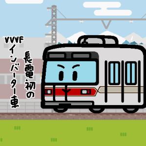 長野電鉄 3000系