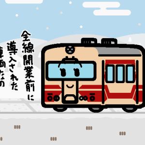 秋田内陸縦貫鉄道 キハ22形