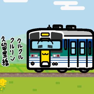 JR東日本 キハ38形 久留里線