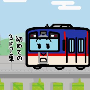 鹿島臨海鉄道、開業35周年のヘッドマークを取り付けた列車を運転