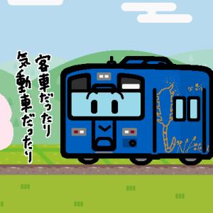 JR東日本 キハ141系700番台