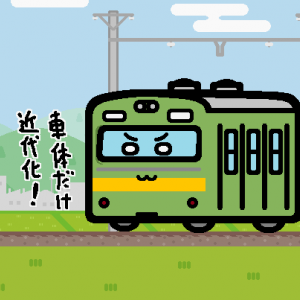 国鉄 72系970番台 仙石線