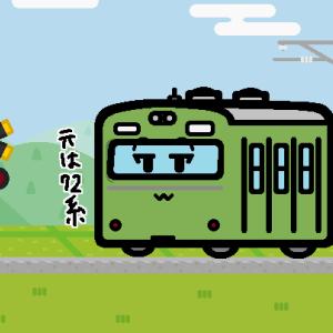 国鉄 103系3000番台 川越線