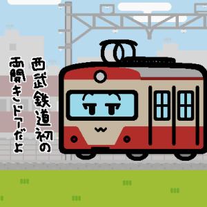 西武鉄道 451系