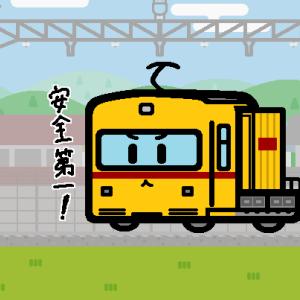 京急電鉄 デト17形・18形