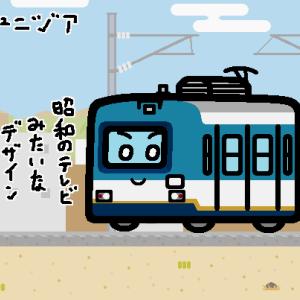 チュニジア STT(チュニス運輸) TGM線