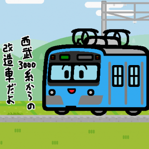 近江鉄道、300形が8月1日から営業運転開始