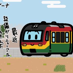 ガーナ ガーナ鉄道 1300形