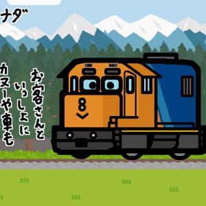 オンタリオ・ノースランド鉄道 1800形(GP38-2形)