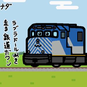 Tshiuetin鉄道 701形(GP40-2LW)