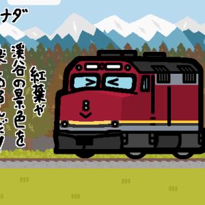 アルゴマ・セントラル鉄道 104形-106形(F40PHR形)