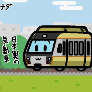 メトロニクス(ユニオン・ピアソン・エクスプレス) 1001形