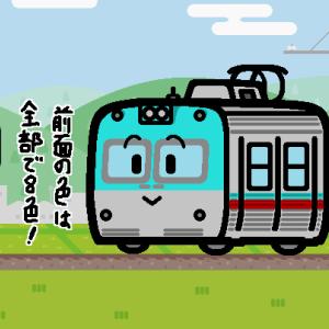 上毛電鉄、「ハロウィン電車」を11月2日まで運転