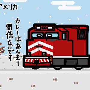 バーモント鉄道 SD70M-2形