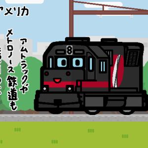 CTRail GP40-3H形