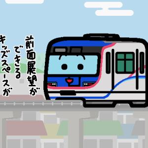 大阪モノレール、延伸区間の詳細を公表