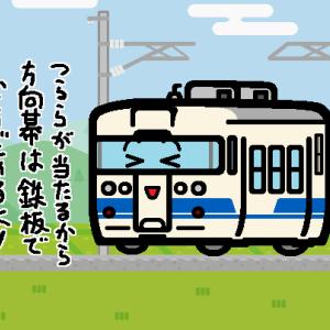 えちごトキめき鉄道、7月4日から455系・413系を使用した「観光急行」を運転