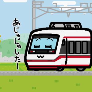 東武、8月7日から1800系カラーの「りょうもう」を運転