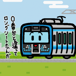 JR東日本 相模線 E131系500番台