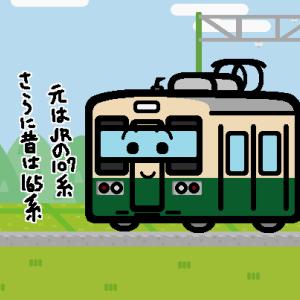 上信電鉄、JR107系色の700形を15日から運転開始