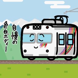 アルピコ交通、10月1日から「上高地線 開通100周年記念きっぷセット」を発売