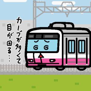 新京成、12月に80000形の試乗会開催