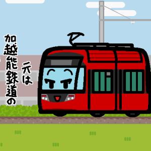 万葉線、鉄道むすめの新グッズを7月6日から発売