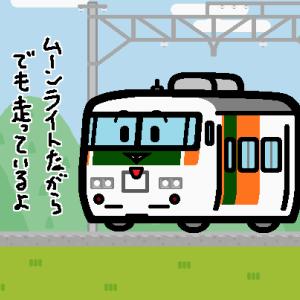 JR東日本、今夏の「ムーンライトながら」運転を見送りに