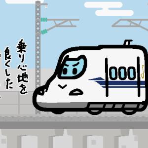 JR東海、N700Sが営業運転を開始